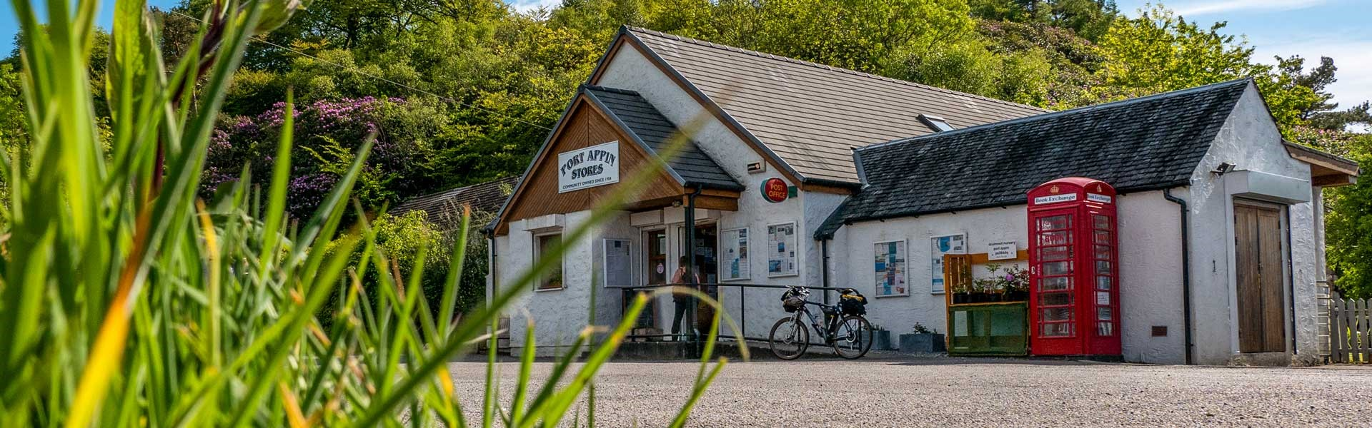 port appin stores